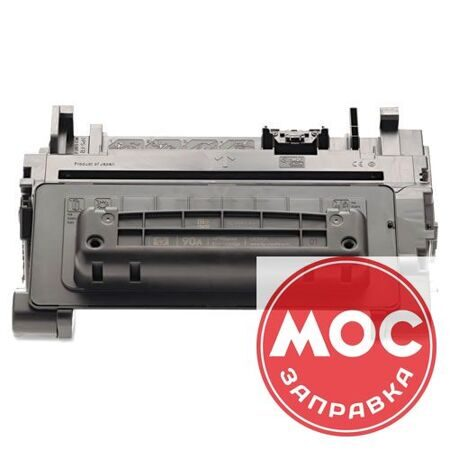 Заправка картриджа CE390A HP LaserJet M601dn Enterprise 600, M602dn Enterprise 600, M603dn Enterprise 600, M4555 MFP