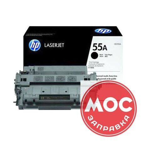 Заправка картриджа CE255A HP LaserJet Enterprise flow MFP M525, P3010, P3015